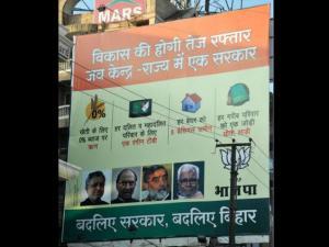 Democracy in Bihar